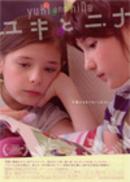 Yukinina_01