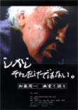 Katoshuichi_01