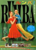 Rumba_01