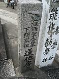 Img_2561_2