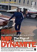 Mr_dynamite