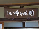 Img_0297