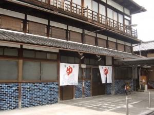 Hinode11